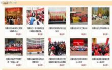 """热烈祝贺""""赤峰爱心家园志愿者协会""""入选中央文明网4个100,最佳志愿组织推荐活动"""