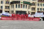 阿旗爱心家园志愿者协会7月开展敬老慰问活动