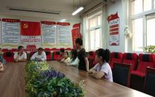 """回访申请""""新一千零一夜""""睡前故事项目学校(宁城、喀旗、元宝山区)"""