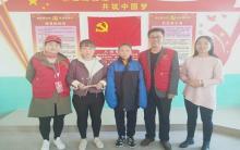 元宝山区平庄中学和局中落实资助学生