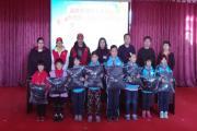 元宝山区马林小学开展捐资助学活动