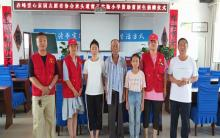 宁城县头道营子实验小学资助学生