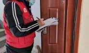 协会参与元宝山区疫情防控志愿服务(3)