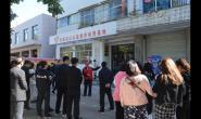 包头市土默特右旗党务工作者培训班到协会调研参观