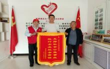 内蒙古中润生物科技有限公司为协会捐赠面粉