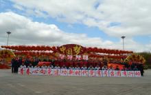 参与平庄城区街道第八届风筝文化旅游节