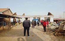"""关于为""""青山村曲云家发生意外失火捐款""""的倡议书"""