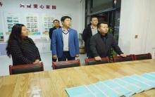 内蒙古青年志愿者协会领导到协会检查指导工作
