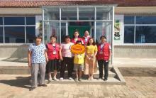 阿旗爱心家园志愿者协会暑期关爱困境儿童(一)