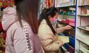 阿旗爱心家园志愿者协会寒假关爱困境学生(五)