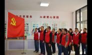 协会党支部召开10月份支部工作会议