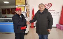 元宝山区政府领导到协会慰问