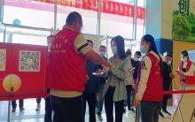 阿旗爱心家园志愿者协会参与旗内疫苗接种工作(三)