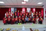 """阿旗爱心家园志愿者协会开展庆祝""""三八""""妇女节活动"""