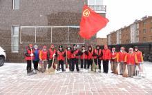 """赤峰爱心家园志愿者协会团支部开展""""爱我家园、人人有责""""主题团日活动"""