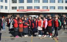 """参加元宝山区妇联庆""""三八国际妇女节""""活动"""