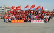 参与平庄城区街道主题党日暨趣味运动会活动