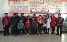 宁城县八里罕小学捐助学生