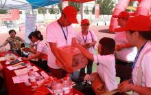 弘扬志愿精神 共建爱心家园——赤峰爱心家园志愿者协会